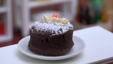 【迷你厨房】今天我又生日了,自己动手做一份小小巧克力蛋糕