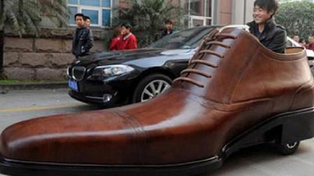 """男子自创""""皮鞋汽车"""",土豪100万元买回收藏,网友:有钱任性!"""