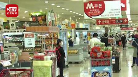 气候异常又遇疫情 韩国白菜涨价超50% 1个西瓜100元