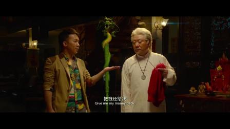 绝世高手:蔡国庆派小混混寻找失传的美食秘笈,各路食神巅峰对决