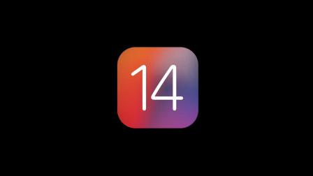 「领菁资讯」苹果 WWDC20 :iOS 14 等悉数登场 自研 Mac 芯片计划亮相! / 荣耀 X10 Max 官宣 7 月 2 日发布!