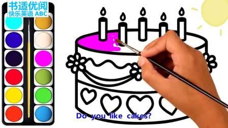 快乐英语小猪佩奇生日快乐猪爸爸的蛋糕儿童绘画儿童英语