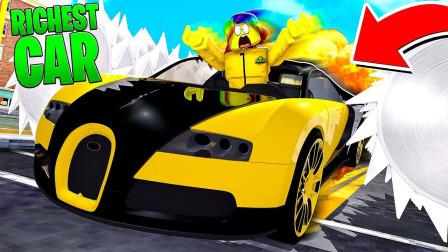小格解说 Roblox 汽车摧毁模拟器:购买装甲车!体验极品飞车特技?乐高小游戏