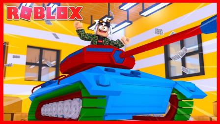 Roblox迷你坦克大战!被敌军围攻困在基地里!面面解说