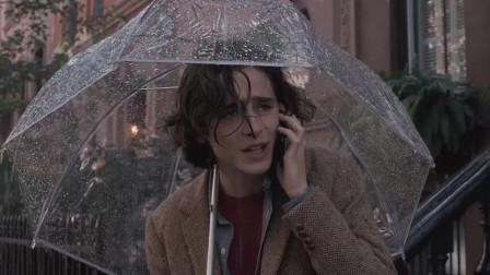 纽约的一个雨天,甜茶和赛琳娜约好见面,不料却被放鸽子