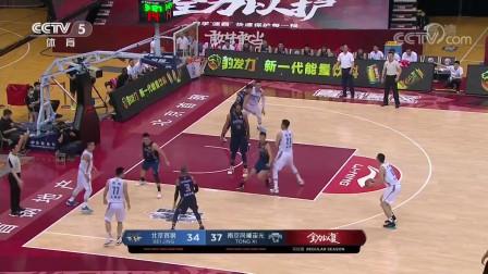 CBA集锦:三分惜败 北京男篮不敌同曦男篮