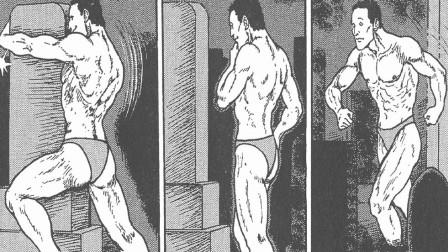 《伊藤润二:墓圆景象》在墓地里健身,会是一种怎么样的体验