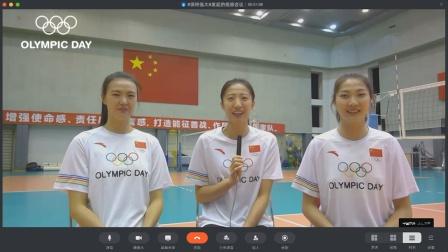 中国奥运选手在线加油会 女排来了!人美心更甜,提及郎导一片感恩的心