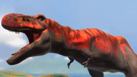 恐龙世界 特暴龙爸爸寻找儿子遇上美甲龙