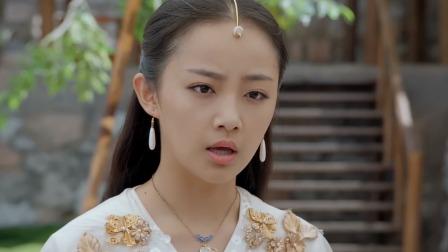 哪吒降妖記 13 預告 哪吒和小龍女來到劉蕓鎮,決定幫忙抓住瘋癲魔盜