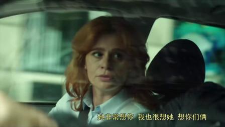 谍影特工:女特工被围堵,危急时刻之际彼得出现,解救了女特工
