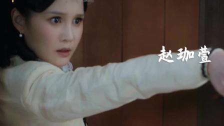 赵本山女儿新戏被吐槽脸僵 老戏骨助阵也收视惨淡