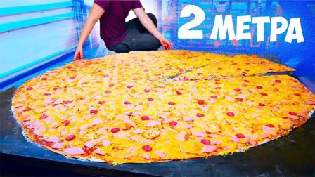 小哥自制世界上最大的披萨,一刀下去,成品太惊艳了!