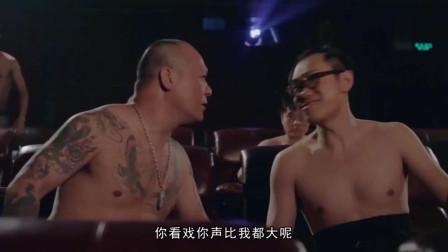 屌丝男士:大鹏电影院大声打电话遭纹身哥制止,差点打起来
