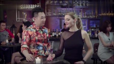 屌丝男士:大鹏酒吧撩妹翻车现场,对方居然是广场舞老师