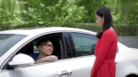屌丝男士:大鹏开车路过搭讪红衣女,撩完就跑,顺路也不载载人家