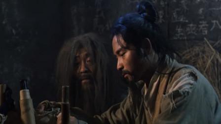 倩女幽魂:门外磨刀霍霍,准备杀了宁采臣,看他如何逃出生天