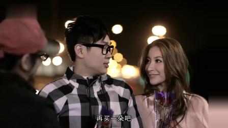 屌丝男士:大鹏为了不给女友买花,竟对女友做这种事