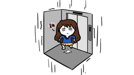 轻知识科普 | 电梯下坠后落地前一秒跳起来能保命吗?
