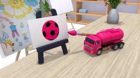 """宝宝学颜色:车车们个个都成了""""神笔马良"""""""