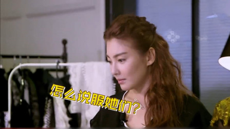 """张雨绮综艺界大姐大,跟王宝强现场互撕,""""别上来不动脑子就说"""""""