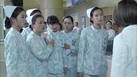 影视:傲娇女医生打了护士,一脸看不起,结果护士长让她好看