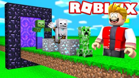 小格解说 Roblox 我的世界大亨:建造我的世界基地!传送地狱探险?乐高小游戏