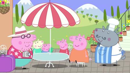 小猪佩奇第七季:佩奇在意大利小镇吃披萨,想念小金给她寄明信片,真是个充足的假期。