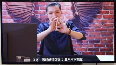 天才魔术师少阳,如何将香烟在手里直接穿越?这手法太熟练了