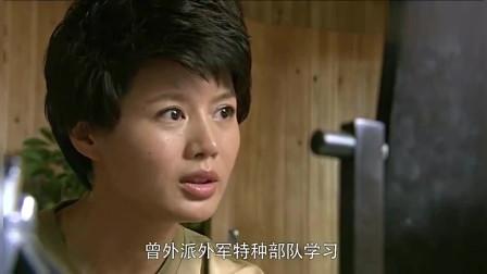 火凤凰:谭晓琳调查雷战的资料,调查出的结果,令她吃惊