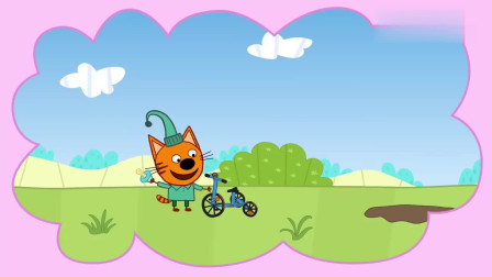 咪好一家:布丁回忆儿时乐趣,骑着儿童自行车再次出行