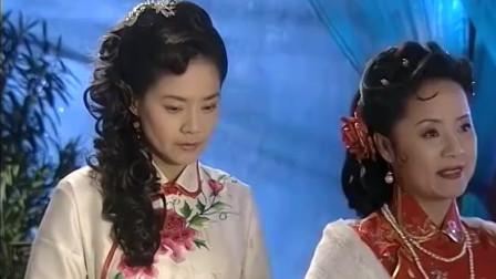 媳妇的眼泪:起了这么好的名字,千万不能失望