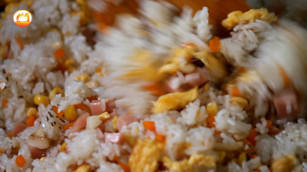 松子玉米火腿红萝卜鸡蛋炒饭 添叔美食 食在广州