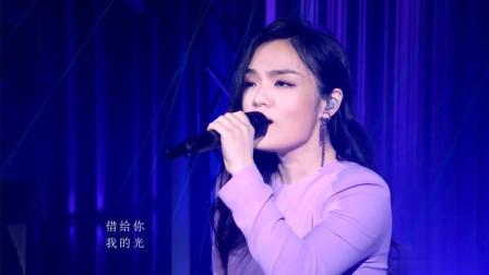 徐佳莹演唱《克卜勒》怀揣赤子之心,心中充满对生活的热爱