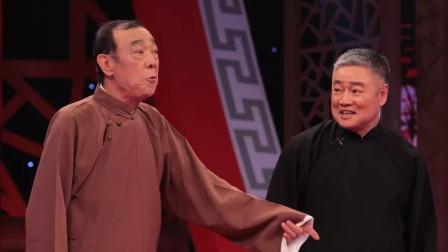 相声:康松广曝靳佩良成为名人的全过程,和范冰冰比粉丝,总共分几步?