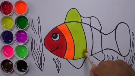小树爸爸教画画:学习画一条鱼-儿童简易画