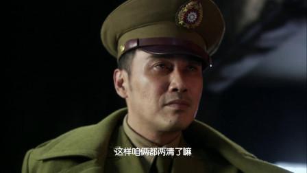 风筝:陆汉卿被严刑拷打,也死守着风筝,此时最难过的是六哥