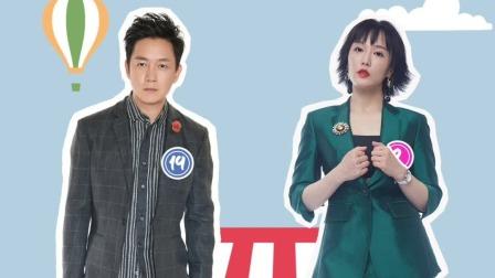 《爱我就别想太多》莫衡、杨丽雅温馨提示:距离恋爱协议签订还有1天