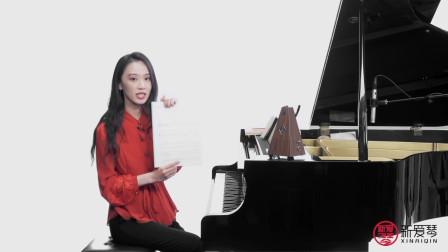 新爱琴 拜厄钢琴基本教程 音乐入门知识