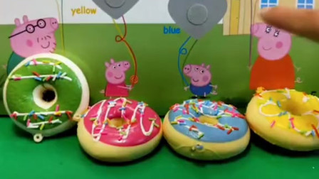 小猪佩奇一家人的面包圈