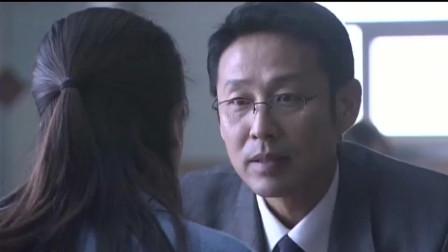 中国式离婚:老宋知道娟子难受,可她一下子成熟了许多