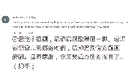 老外看中国:中国女子的神奇面点引赞叹,网友:悲哀,总有个中国人比你更强!