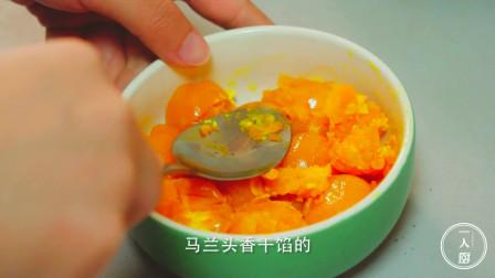 教你自己在家做青团,口感软糯细腻,好看又好吃,做法也非常简单