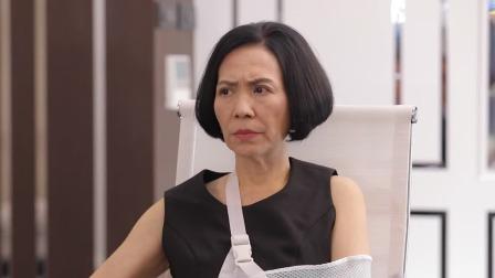 包夫人带伤前往公司召开会议,曼娜极力阻止包夫人前往会议室 戏如人生 TV版 11 快剪  0624014204