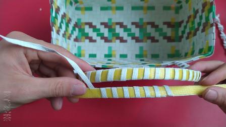 打包带手工编织菜篮子,用黄白色的简约提梁,放弃了传统的八股辫