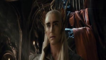 霍比特人:索林带领矮人行进,被精灵王抓获,矮人王子还要朝精灵王发脾气