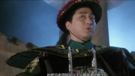 鹿鼎记:冯锡范给神龙教下药,手段太阴,却被周星驰一秒看穿