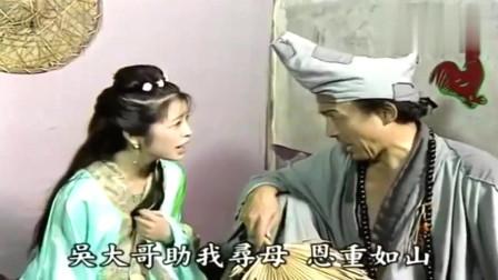 济公:济公陪老兵寻妻,没想妻子已经改嫁,济公再送他一段好姻缘