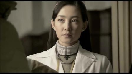 零下三十八度:女医生故意支走日本人,显然别有用心,这是要搞事情
