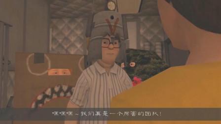 恐怖冰淇淋3: 我终于把小伙伴给就下来了, 这罗德怎么那么快就发现我了呢? !